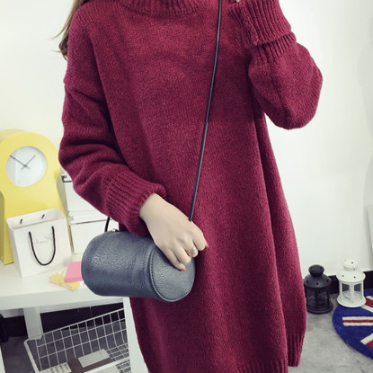 High Knit Student Pullover Upset Lo..